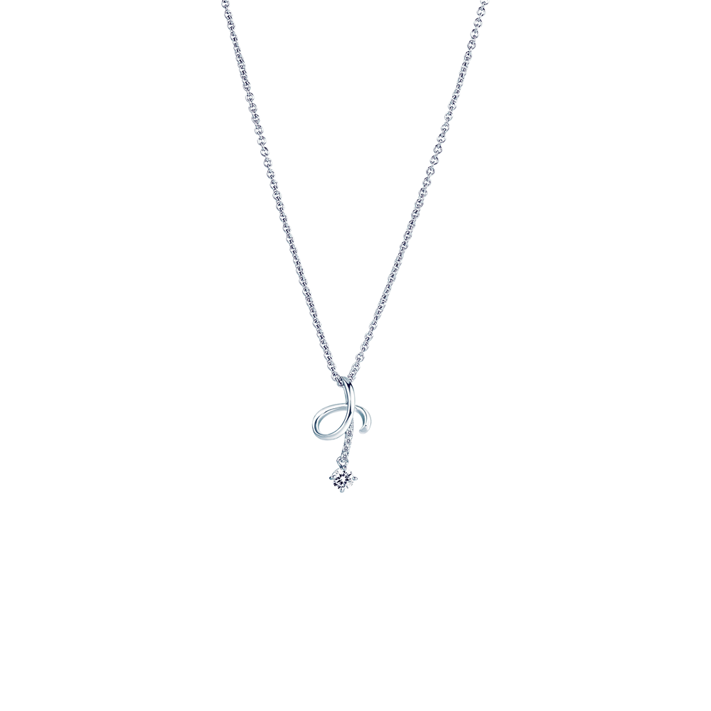 NN0840 Diamond Necklace