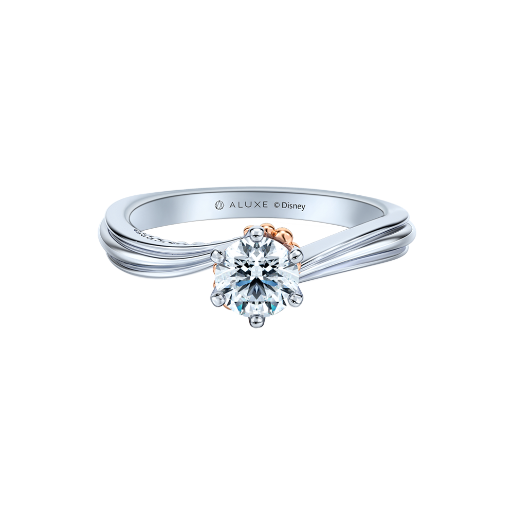The Little Mermaid Ocean Of Love Engagement Ring RSDL101